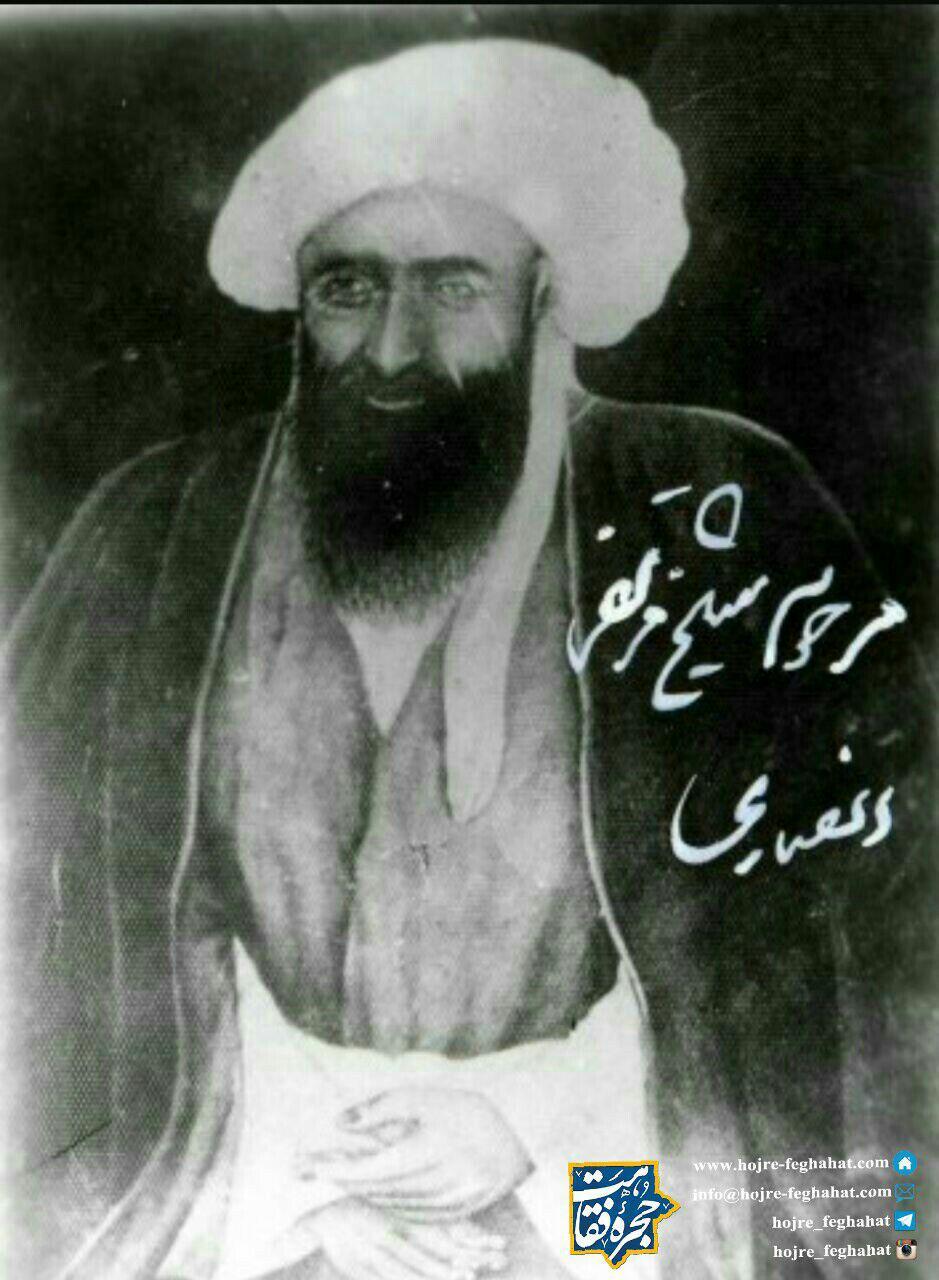 ماجرای شیخ انصاری و علم آموزیش از امیرالمومنین سلام الله علیه