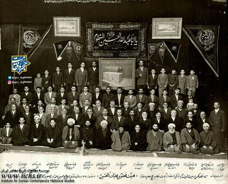 عزاداران هیئت محبان الحسین در مشهد با حضور علماء