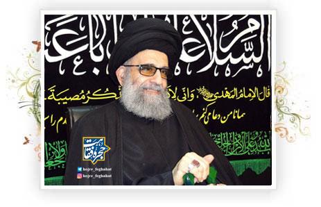 آیت الله سید علی حسینی صدر | تنها راه رسیدن به معرفت، سیدالشهداء (علیه السلام) است