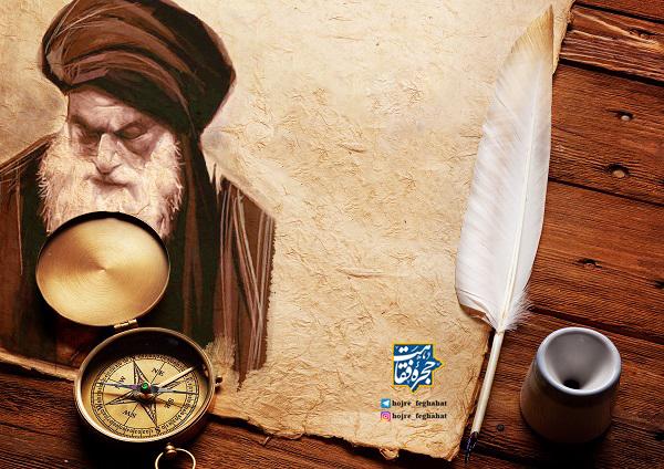 فتوای تحریم تنباکو و تبعیت فسّاق از میرزای شیرازی