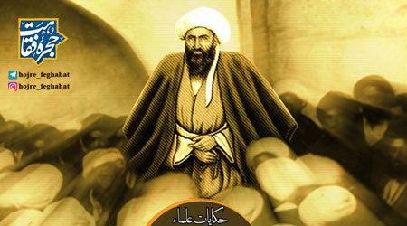 نذر شیخ انصاری و پیاده آمدن به مشهد