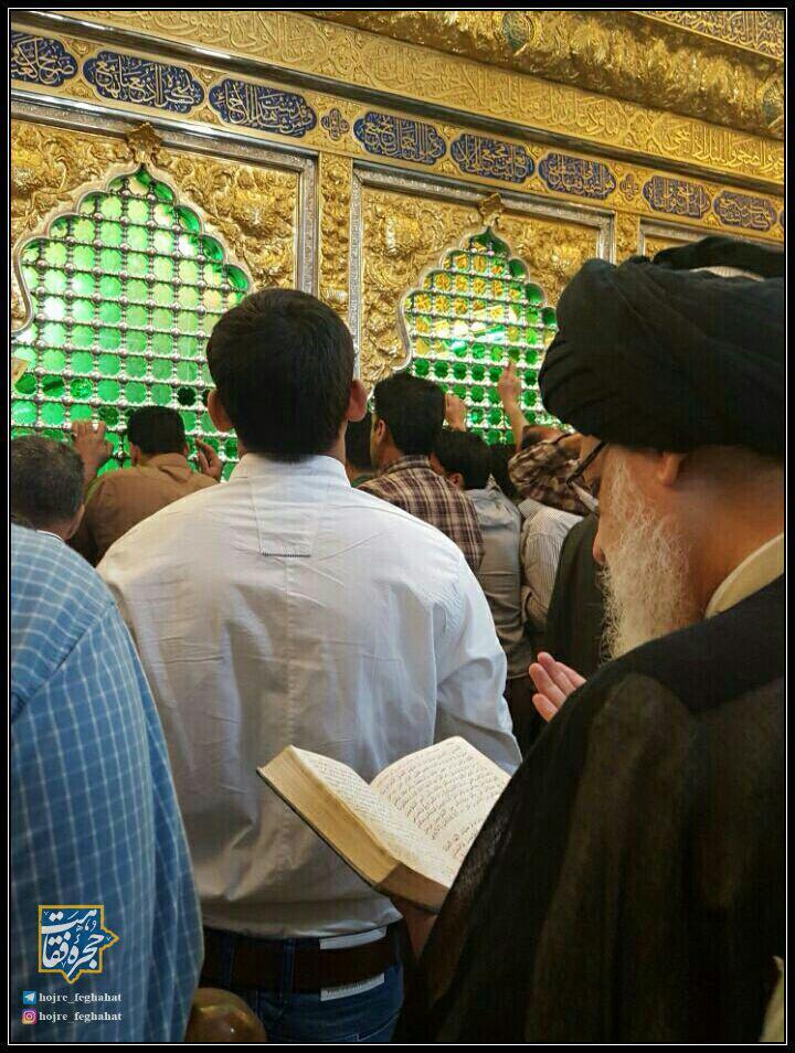 بررسی معنای زیارت در بیان آیت الله سید علی میلانی