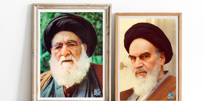 آیا آیت الله خویی و امام خمینی بخاطر مسائل سیاسی رابطه خوبی نداشتند؟!