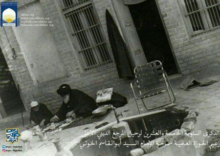 تصویری نادر از زعیم الشیعه،حضرت آیت الله سیّد ابوالقاسم خوئی