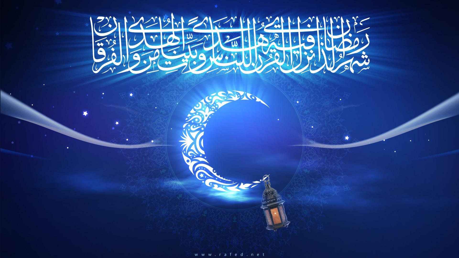 ماه رمضان | بهترین فرصت برای بندگی