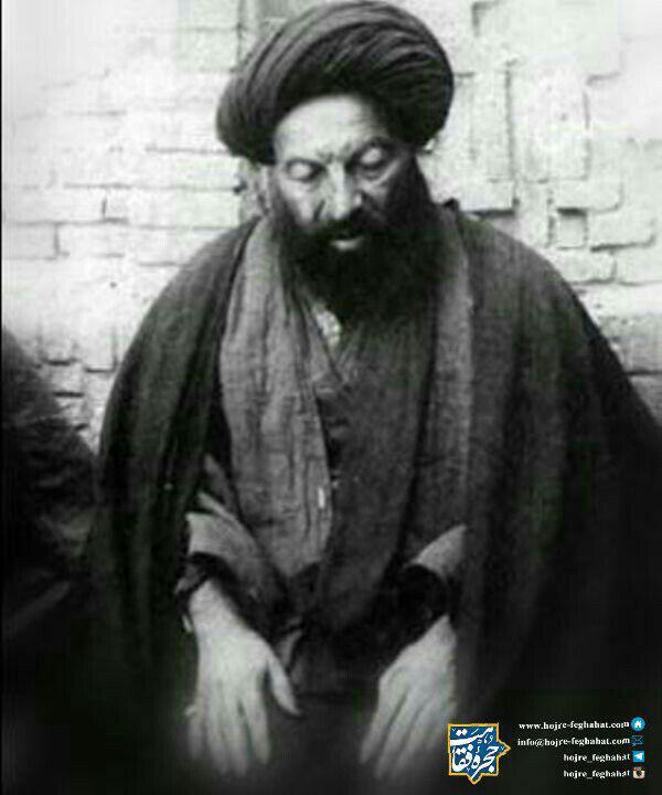 مرحوم حضرت آیت الله سید محمد کاظم طباطبائی یزدی