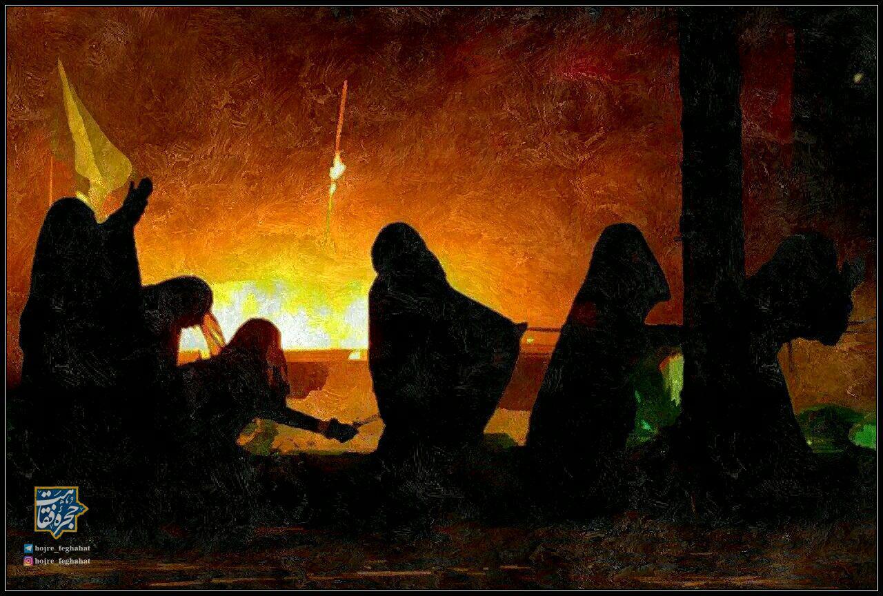 آیت الله سید صادق روحانی   هتک حرمت به مخدرات در روز عاشورا تا چه حدی بوده است؟